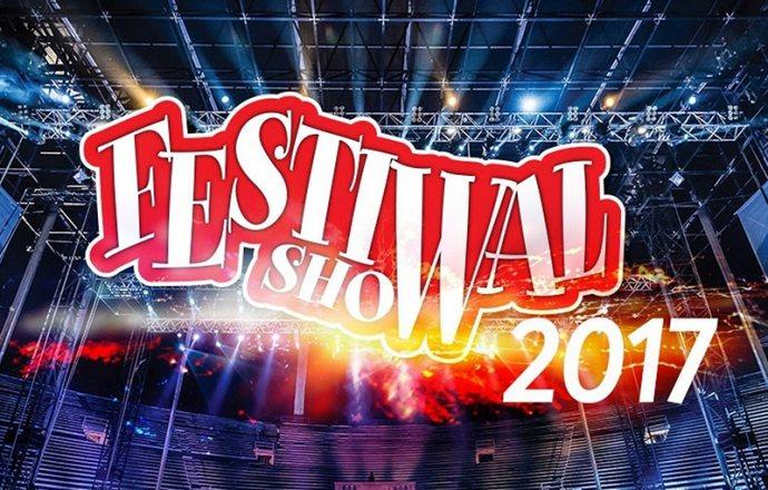 festivalshow_2017_brancamenta